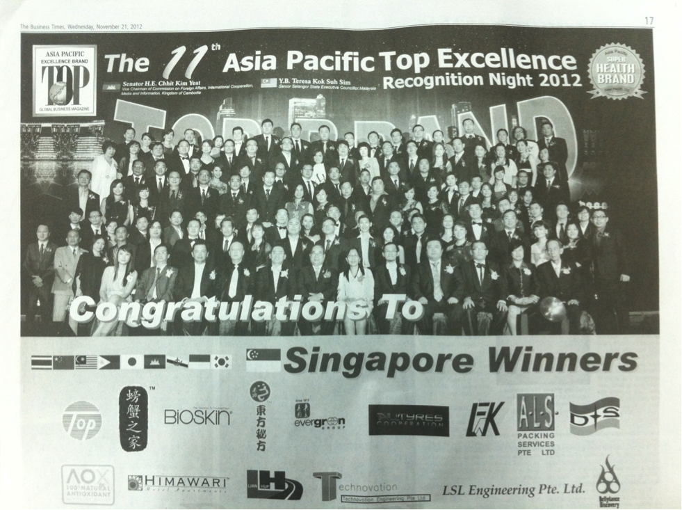 2012 / 2013 Asia Pacific Top Excellence Brand Award
