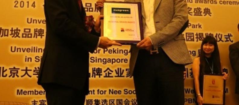 Eco Green 2013/2014 Singapore Brands Award